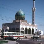 1973_Baghdad_mosque_Roger_McLassus