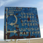 Armenian_Sign_by_Tommy_and_Georgie