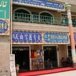 Kashgar_evitomthai