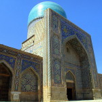 Samarkand_attribute to Peretz Partensky