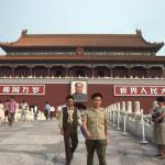 Xian_fdecomite